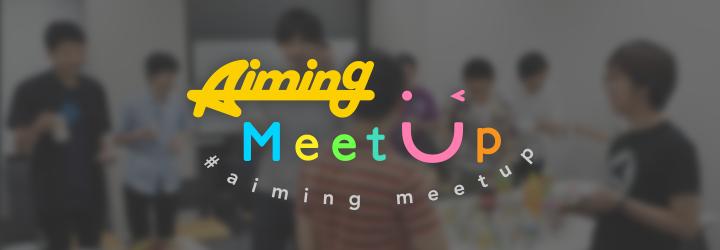 Aiming Meetup
