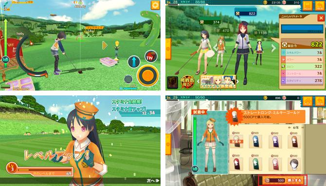 イーグルゲーム画像