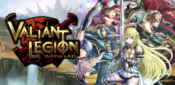 Valiant Legion』Japan Commercial Service Begins on December
