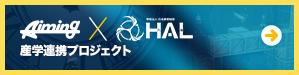 2018年度「日本ゲーム大賞アマチュア部門」大賞受賞作品 Glalear(グラリア)