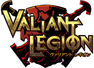 valiantlegion_logo