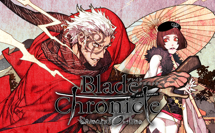 Blade Chronicle